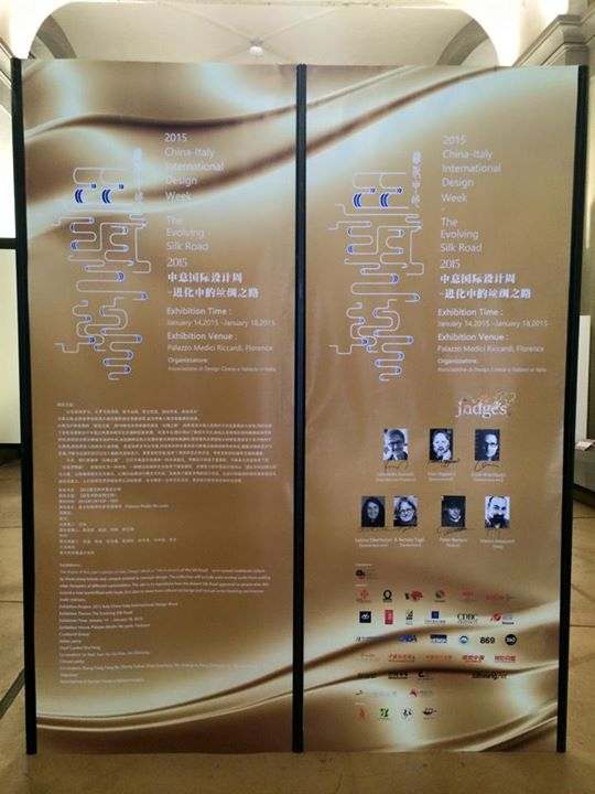 China-Italy-2015 Exhibition -SinaGraphic- (109).jpg