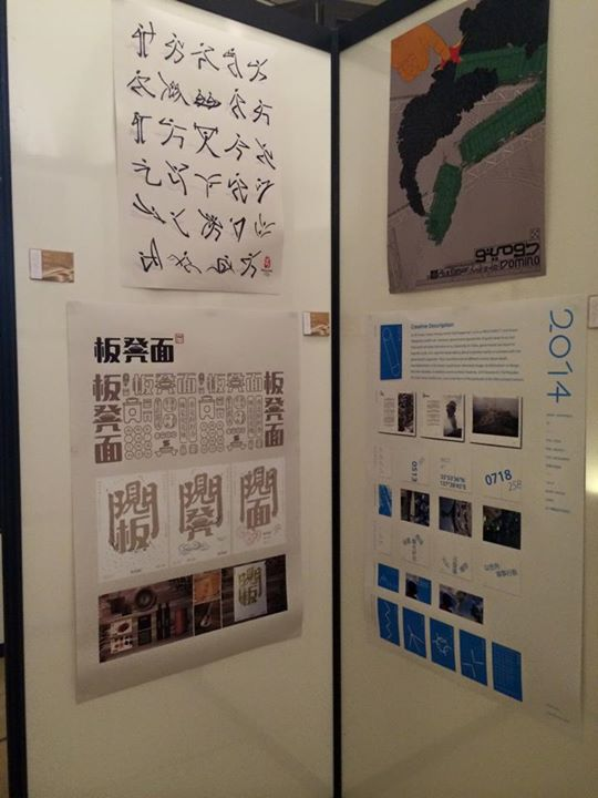 China-Italy-2015 Exhibition -SinaGraphic- (115).jpg