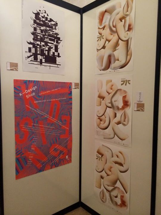 China-Italy-2015 Exhibition -SinaGraphic- (118).jpg