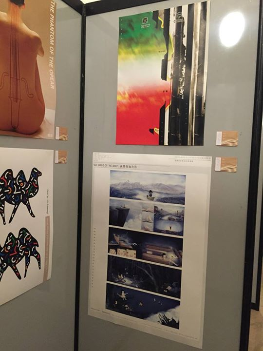 China-Italy-2015 Exhibition -SinaGraphic- (131).jpg