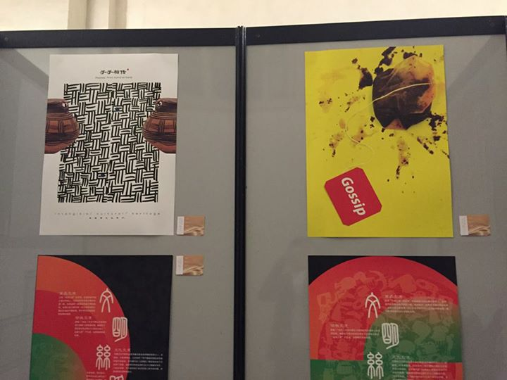 China-Italy-2015 Exhibition -SinaGraphic- (40).jpg