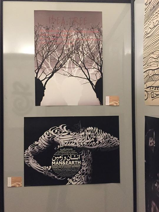 China-Italy-2015 Exhibition -SinaGraphic- (41).jpg