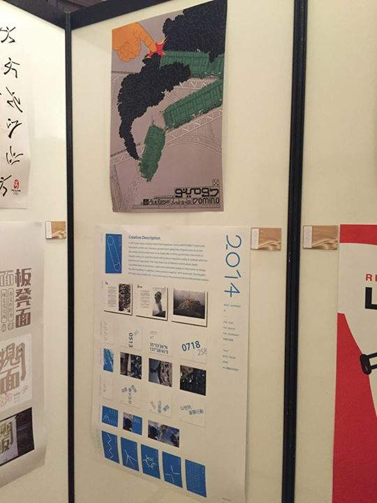 China-Italy-2015 Exhibition -SinaGraphic- (44).jpg