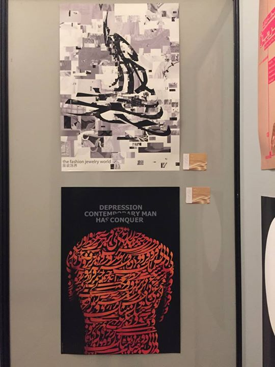 China-Italy-2015 Exhibition -SinaGraphic- (58).jpg
