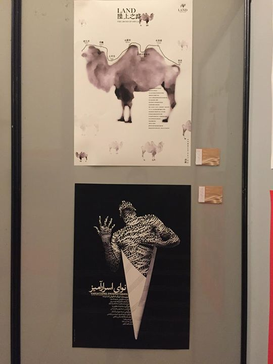 China-Italy-2015 Exhibition -SinaGraphic- (71).jpg