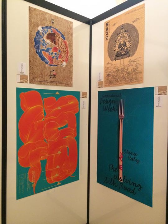 China-Italy-2015 Exhibition -SinaGraphic- (85).jpg