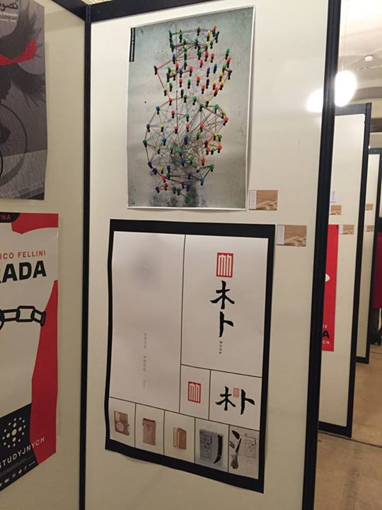 China-Italy-2015 Exhibition -SinaGraphic- (90).jpg