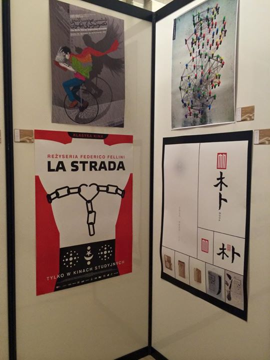 China-Italy-2015 Exhibition -SinaGraphic- (98).jpg